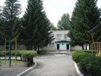Чапаевск, детский сад №28, улица Калинина, дом 32
