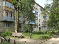 Chapaevsk, Kalinin st, house 34. Apartment house