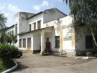 恰帕耶夫斯克市, 医院 Чапаевская Центральная Городская Больница Амбулатория, Klinicheskaya st, 房屋 15