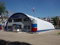 Чапаевск, улица Карла Маркса, дом 12А. спортивный комплекс