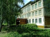 Чапаевск, Карла Маркса ул, дом 12