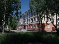 Чапаевск, улица Карла Маркса, дом 12. школа №4