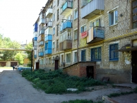 Чапаевск, Карла Маркса ул, дом 14
