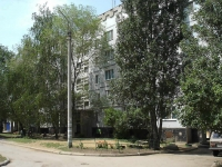 Chapaevsk, Kommunalnaya st, house 4. Apartment house