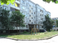 Chapaevsk, Kommunalnaya st, house 6. Apartment house