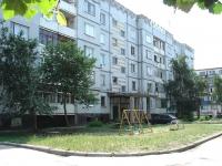 Чапаевск, улица Коммунальная, дом 6. многоквартирный дом