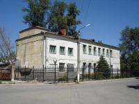 隔壁房屋: st. Komsomolskaya, 房屋 11. 银行 Чапаевский расчетно-кассовый центр ГУ ЦБ РФ