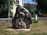 恰帕耶夫斯克市,  . 雕塑群