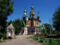Чапаевск, улица Комсомольская, дом 3А. храм Во имя святаго преподобного Сергия Радонежского