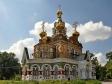 Чапаевск, Комсомольская ул, дом3А