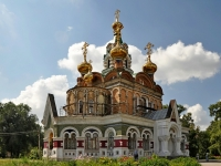 соседний дом: ул. Комсомольская, дом 3А. храм Во имя святаго преподобного Сергия Радонежского