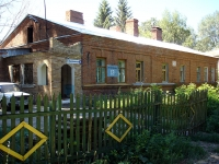 Чапаевск, Комсомольская ул, дом 13
