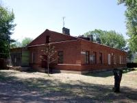 Чапаевск, улица Комсомольская, дом 15. многоквартирный дом