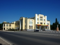 улица Комсомольская, дом 16. дом/дворец культуры имени В.И.Чапаева (1929г.)