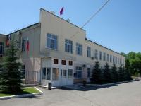 恰帕耶夫斯克市,  , house 17. 管理机关