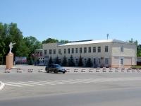 Чапаевск, Комсомольская ул, дом 17