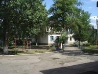 恰帕耶夫斯克市, Korolenko st, 房屋 64. 幼儿园