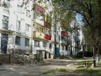 neighbour house: st. Korolenko, house 70. Apartment house