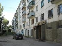 恰帕耶夫斯克市, Korolenko st, 房屋 70. 公寓楼