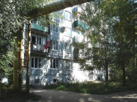 Чапаевск, улица Красноармейская, дом 13. многоквартирный дом