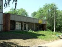 Чапаевск, улица Красноармейская, дом 11А. офисное здание