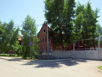 Чапаевск, улица Красноармейская, дом 1. пожарная часть