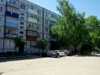 Чапаевск, улица Красноармейская, дом 11. многоквартирный дом