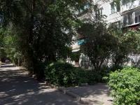 Чапаевск, Красноармейская ул, дом 11