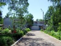 Чапаевск, улица Красноармейская, дом 15. детский сад № 27 Структурное подразделение ГБОУ СОШ № 1 г. Чапаевск