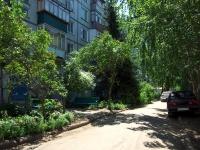 Чапаевск, Красноармейская ул, дом 17
