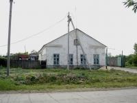 Чапаевск, улица Крестьянская, дом 1. бытовой сервис (услуги)