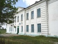 Чапаевск, улица Крестьянская, дом 6. школа Школа высшего спортивного мастерства