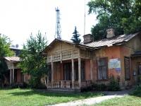 Чапаевск, улица Куйбышева, дом 13. многоквартирный дом