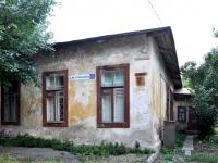 Чапаевск, улица Куйбышева, дом 15. многоквартирный дом