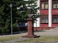 Чапаевск, улица Куйбышева. памятник Основателю города Иващенко В.П.