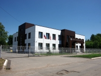 Чапаевск, улица Куйбышева, дом 6А. офисное здание