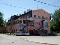 Чапаевск, улица Куйбышева, дом 11. многофункциональное здание