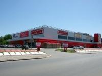 "Чапаевск, улица Куйбышева, дом 25. гипермаркет ""Магнит"""