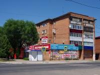 Чапаевск, улица Куйбышева, дом 10. многоквартирный дом