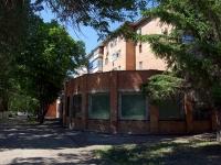 Чапаевск, улица Куйбышева, дом 14. многоквартирный дом