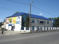 Chapaevsk, Lenin st, house 48. shopping center