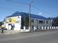 Чапаевск, улица Ленина, дом 48. торговый центр