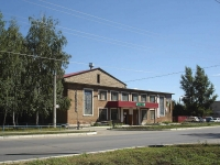 Chapaevsk, Lenin st, house 55. Social and welfare services