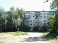 Чапаевск, Ленина ул, дом 62