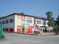 neighbour house: st. Lenin, house 66А с.1. shopping center