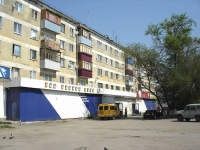 neighbour house: st. Lenin, house 68А к.1. Apartment house