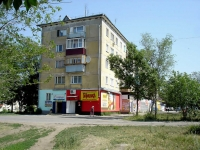 neighbour house: st. Lenin, house 68. Apartment house