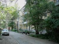 Чапаевск, Ленина ул, дом 68
