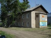 Чапаевск, Ленина ул, дом 72