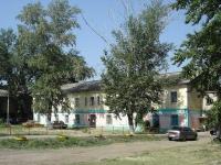 Чапаевск, Ленина ул, дом 74